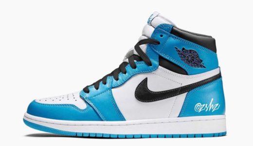 """【Nike】Air Jordan 1 Retro High OG """"University Blue""""が2021年に発売予定"""