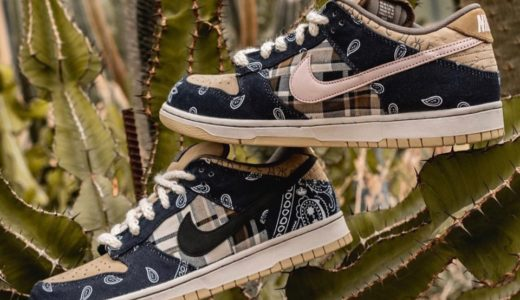 "【Travis Scott × Nike SB】Dunk Low PRM QS ""Cactus Jack""が国内2月29日に発売予定"