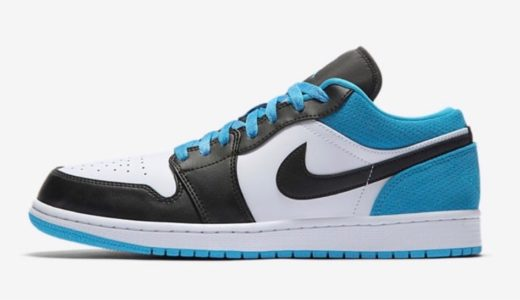 "【Nike】Air Jordan 1 Low SE ""Laser Blue""が国内4月1日に発売予定"