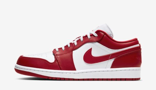 "【Nike】Air Jordan 1 Low ""Gym Red/White""が国内4月18日に発売予定"