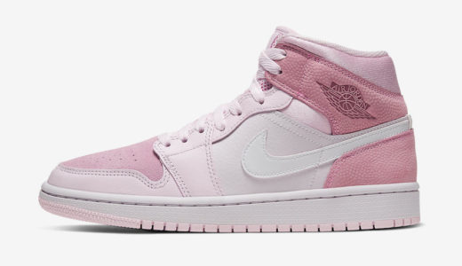 "【Nike】Wmns Air Jordan 1 Mid ""Digital Pink""が2020年近日発売予定"