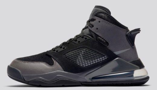 "【Nike】ロンドンの街にインスパイアされた新作Jordan Mars 270 ""London""が2020年近日発売予定"