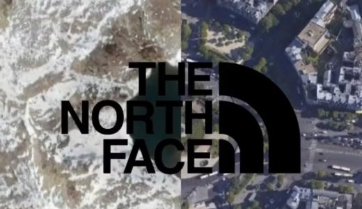 【MM6 Maison Margiela × The North Face】2020AWコラボコレクションが発売予定か
