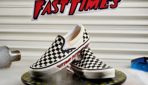 "【Vans】ヴァンズの運命を変えた伝説的一足 Checkerboard Slip-On ""Fast Times""が3月に発売予定"