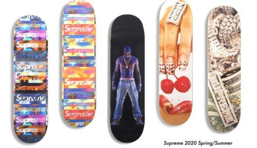 【Supreme】UG.SHAFTにて2020SS Week1に発売されたアイテムが2月27日に再販予定