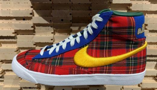 """【Nike】Blazer Mid '77 Vintage """"Coming to America""""が2020年近日発売予定"""