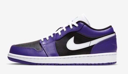 【Nike】Air Jordan 1 Low