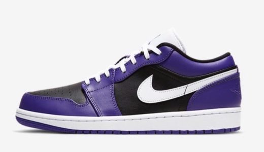 "【Nike】Air Jordan 1 Low ""Court Purple/Black""が2020年近日発売予定"