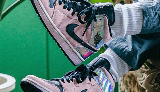 "【Nike】Wmns Air Jordan 1 Mid ""Chrome Wings""が国内2月15日に発売予定"