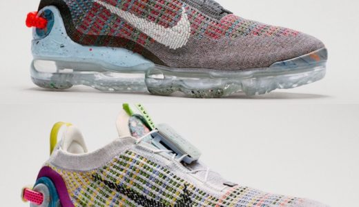 【Nike】新型Air Vapormax 2020 FKが国内2020年7月23日/7月30日に発売予定
