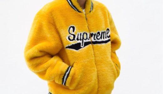 【Supreme】2020SSコレクションのLOOKBOOKが公開