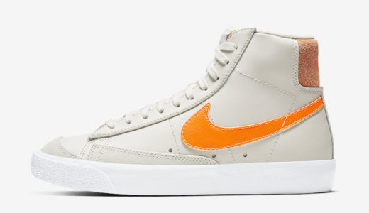 "【Nike】Blazer Mid '77 ""Total Orange""が2020年近日発売予定"