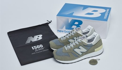【NEW BALANCE】伝説的一足 1300JP3が2020年2月22日に復刻発売予定
