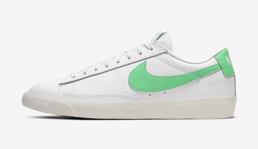 "【Nike】Blazer Low ""Green Spark""が2020年近日発売予定"