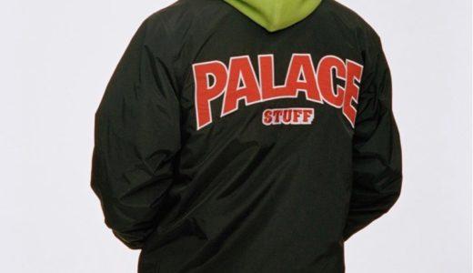 【PALACE SKATEBOARDS】2020年春コレクションのLOOKBOOKと立ち上げ発売日が公開