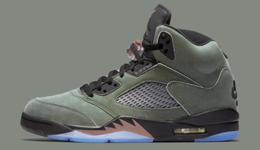 【Travis Scott × Nike】Air Jordan 5 Retroが2020年に発売予定か