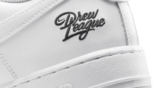 """【Nike】2020年のDリーグ開催を記念した新作Air Force 1 Low """"Drew League""""が6月6日に発売予定"""