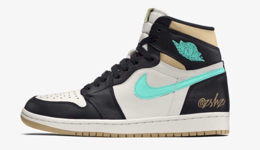 "【Nike】Air Jordan 1 High OG ""Fresh Mint""が2021年に発売予定"