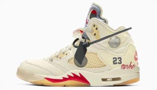 "【Off-White™ × Nike】Air Jordan 5 Retro SP ""Sail""が2020年秋冬に発売予定"