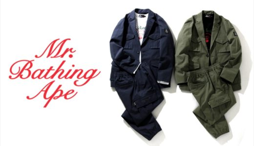 【MR. BATHING APE】2020SS COLLECTIONが2月15日より発売予定