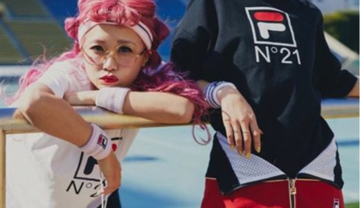 【N21 × FILA】最新コラボコレクションが8月5日/8月12日に日本限定で発売予定