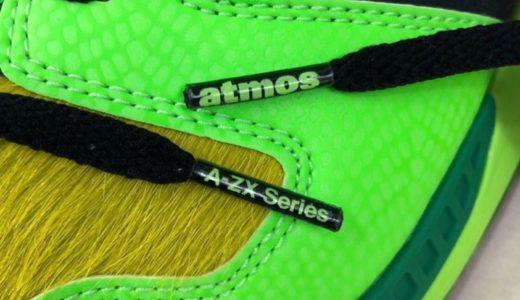 【adidas × atmos】最新コラボスニーカー「ZX8000」が2020年近日発売予定
