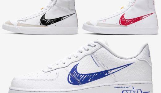 """【Nike】Blazer Mid 77 & Air Force 1 Low """"Sketch Pack""""が国内4月15日/4月24日に発売予定"""