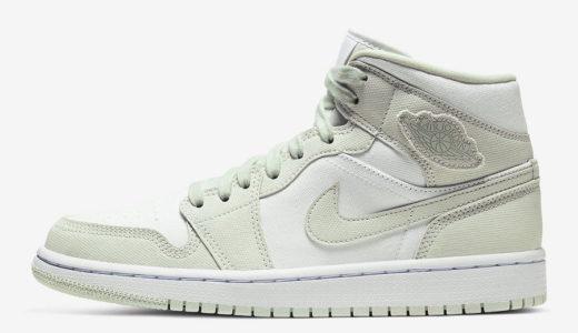 "【Nike】Wmns Air Jordan 1 Mid ""Spruce Aura""が2020年近日発売予定"