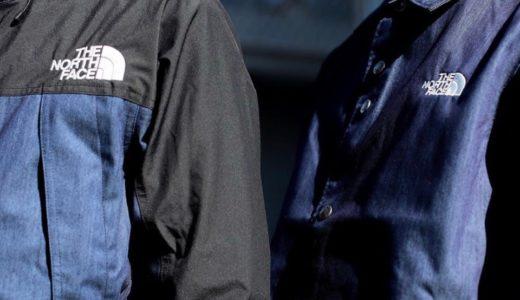 【THE NORTH FACE】デニムカラーの新作コーチ&マウンテンライトジャケットが2月7日より順次発売