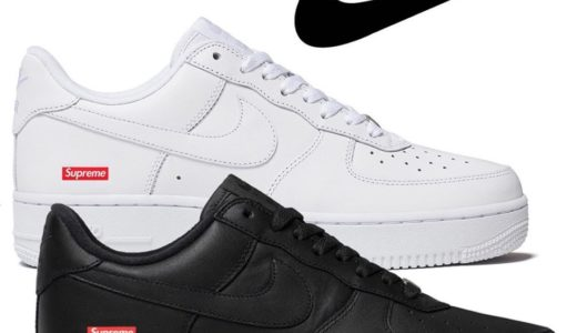 "【Nike × Supreme】Air Force 1 Low ""White"" & ""Black""が国内5月9日にリストック予定"