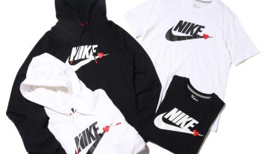 【Nike】2020年のバレンタインデーを祝したアパレルコレクションが国内2月7日/2月11日に発売予定