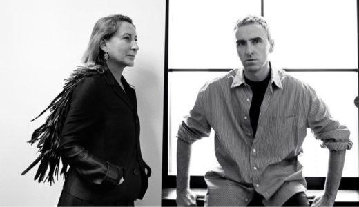 【ニュース】ラフ・シモンズがプラダの共同クリエイティブディレクターに就任