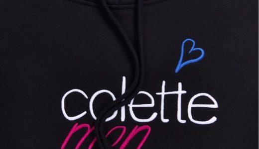 【KITH × Colette, Mon Amour】最新コラボアイテムが2月3日に発売予定