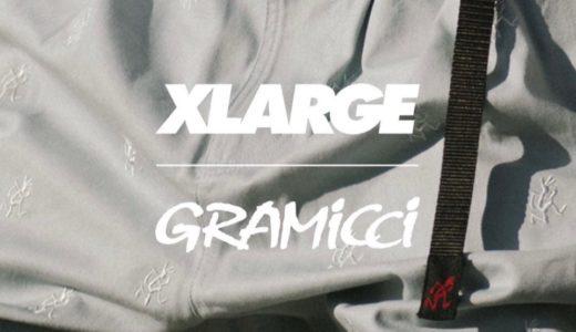【XLARGE®︎ × GRAMICCI】2020年最新コラボアイテムが2月22日に発売予定