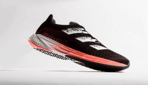 【adidas】史上最速ランニングシューズ「アディゼロ プロ」が2020年夏以降に発売予定