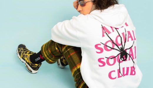 【Anti Social Social Club】2020SSコレクションが3月28日/4月11日に発売予定