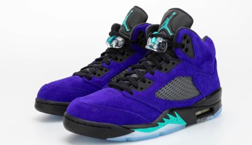 "【Nike】Air Jordan 5 Retro ""Alternate Grape""が2020年6月27日に発売予定"