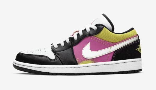 【Nike】Air Jordan 1 Low SE