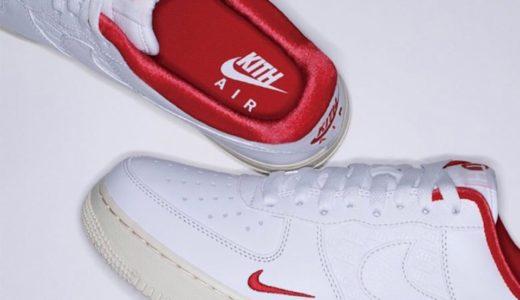 """【Kith × Nike】Air Force 1 Low """"Tokyo""""が2020年6月に発売予定"""