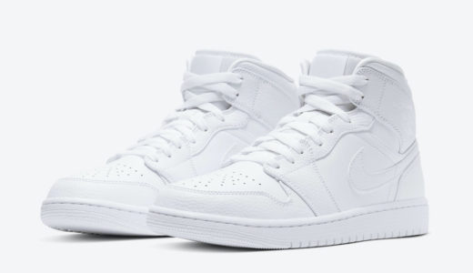 "【Nike】Air Jordan 1 Mid ""Triple White""が国内4月1日に発売予定"