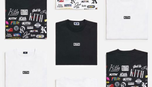 【Kith】創立9周年を記念したグラフィックロゴTシャツが3月30日に発売予定