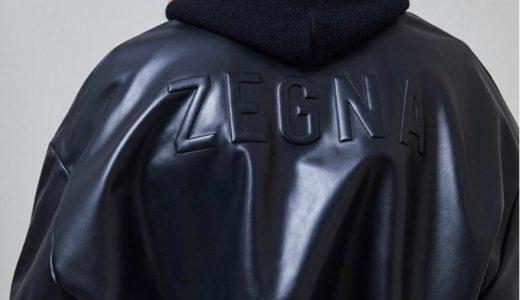 【Fear of God × Ermenegildo Zegna】最新コラボコレクションが2020年9月に発売予定