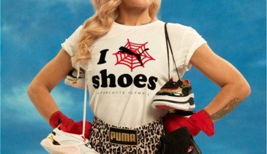 【PUMA × Charlotte Olympia】最新カプセルコレクションが3月6日に発売予定