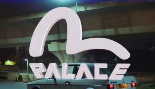 【PALACE SKATEBOARDS × EVISU】2020年春最新コラボコレクションが国内4月4日に発売予定