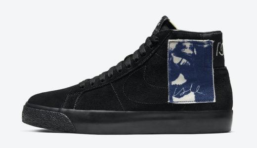 【Isle Skateboards × Nike SB】Zoom Blazer Mid QSが国内4月4日に発売予定