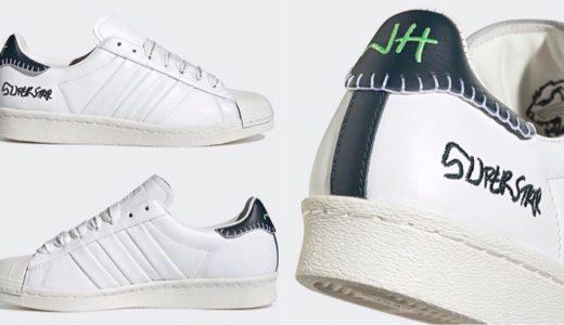 【Jonah Hill × adidas】生誕50周年記念コラボ Superstarが国内7月11日に発売予定
