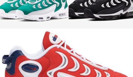 【Nike】知る人ぞ知る名作 Air Metal Maxが2020年春に復刻発売予定