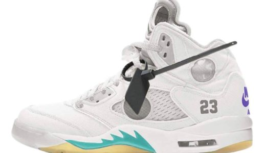 "【Off-White™ × Nike】Air Jordan 5 Retro SP ""Grape""が2020年に発売予定か"