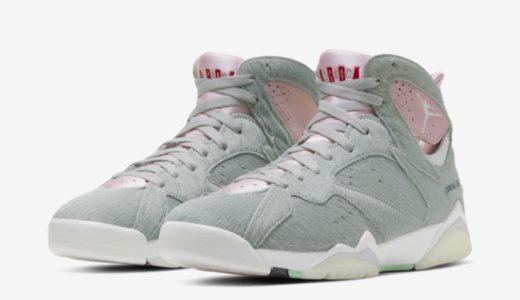 "【Nike】名作モデルに第2弾 Air Jordan 7 Retro SE ""Hare 2.0""が国内4月8日に発売予定"