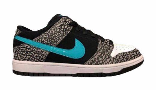 【Nike SB】Dunk Low Premium